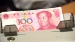 中国货币贬值冲击市场
