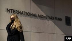 미국 워싱턴의 국제통화기금(IMF) 본부.