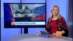 Заместитель госсекретаря США Виктория Нуланд на слушаниях в сенате напомнила об условиях для отмены санкций