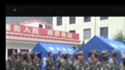 云南发生5.8级地震4死10伤