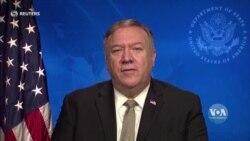 Заява держсекретаря США у Міжнародний день прав людини. Відео