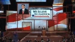 """羅姆尼保證"""" 重新恢復美國的希望"""""""