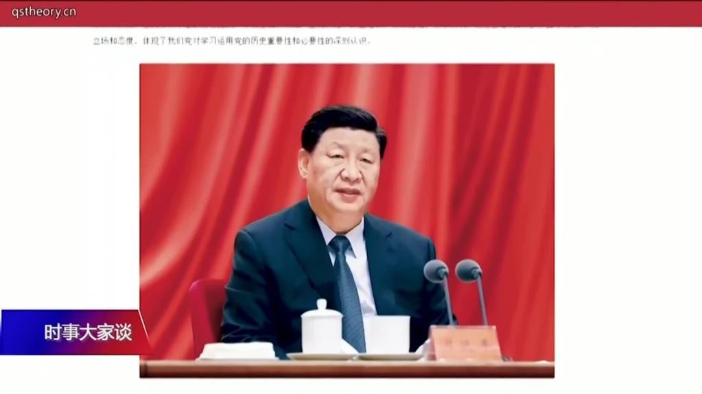 """时事大家谈:习近平重设党史禁区,""""思想解放""""恐成绝响?"""