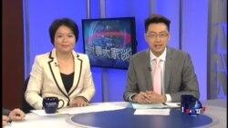 VOA卫视(2014年11月13日 第二小时节目)