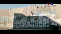 Filistin Filmi 'ÖMER'e Oscar Sonrası Yoğun İlgi