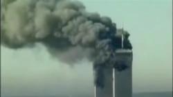 美国反恐战争授权受到质疑