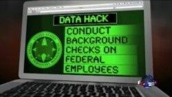 美官员:中国黑客窃取数百万美政府雇员信息
