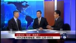 VOA卫视(2014年8月6日 第二小时节目)