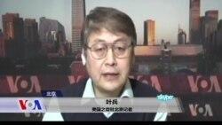 VOA连线:美国之音驻北京记者叶兵介绍蔡英文胜选后北京反应