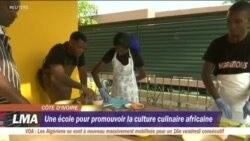 Côte d'Ivoire : une école pour promouvoir la culture culinaire africaine