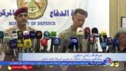 ائتلاف به رهبری آمریکا: نیروهای داعش کاملا در شهر «تلعفر» در محاصره است
