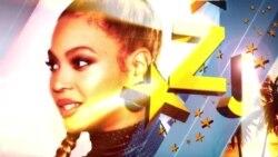 Zulia Jekundu Episode 216