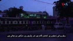 کراچی کا کیفے بوگی
