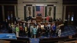 უჩვეულო აქცია აშშ-ის კონგრესში
