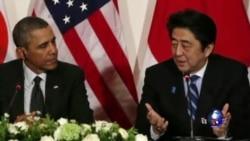 奥巴马抵达日本访问