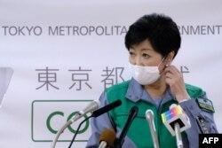 Gubernur Tokyo Yuriko Koike, dalam konferensi pers di kantor Pemerintah Tokyo, Jepang, 15 Juli 2020. (Foto: dok).