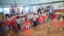 Мултиетничка детска новогодишна приредба во Охрид