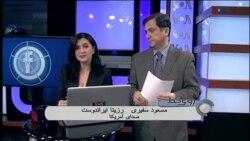 بازسازی ناوگان هوایی ایران
