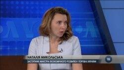 Як запровадження додаткового мита на сталь у США торкнеться України? Інтерв'ю з Наталією Микольською. Відео