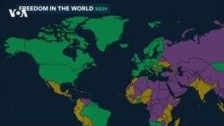 Свобода в мире