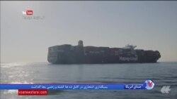 کاهش همکاری دو شرکت بزرگ دیگر با ایران در پی خروج آمریکا از برجام