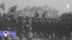 100 წელი საბჭოთა ოკუპაციიდან და პირველი რესპუბლიკის გაკვეთილები