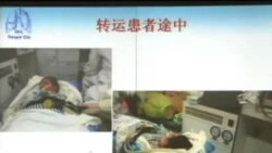 中國報告第44宗H7N9禽流感死亡病例