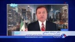 تنش ایران و اسرائیل، بازار دلار در ایران را آشفتهتر کرد؛ هر دلار از مرز ۸ هزار تومان گذشت