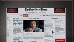 美国五大报头条新闻(2013年9月12日)