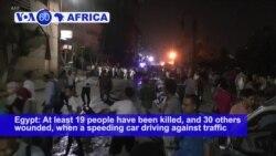 VOA60 Africa - Egyptian President: Car Crash Explosion a 'Terrorist Incident'