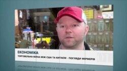 Вікно в Америку. Світ без комарів і хвороб обіцяють українські стартапи у Лас-Вегасі