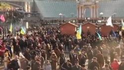 烏克蘭抗議者雲集基輔示威