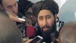 Amerika-Karzay-Tolibon/US Karzai Taliban