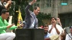 Хуан Гуайдо призывает сторонников протестовать