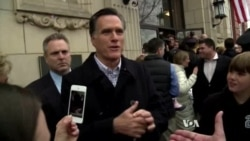 Romney Out For 2016 Presidential Bid; Bush Could Benefit