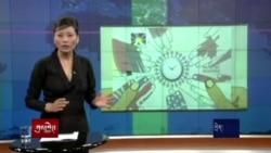 Cyber Tibet Aug 8, 2014