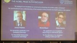 三名科学家获诺贝尔物理学奖