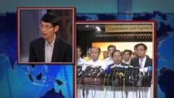 世界媒体看中国:香港的放射性