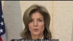 2013-11-15 美國之音視頻新聞: 新任美國駐日大使卡羅琳肯尼迪到達東京
