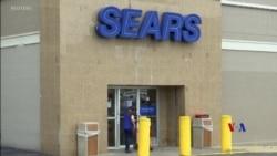 2018-10-15 美國之音視頻新聞: 美國西爾斯百貨公司申請破產保護