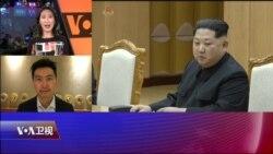 海峡论谈:美朝密会+终战宣言 朝鲜半岛冰雪融化?