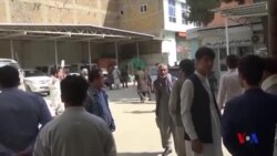 塔利班對阿富汗北部重鎮發動攻擊 (粵語)