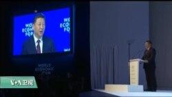 VOA连线(黄耀毅):川主义vs习主义?达沃斯成角力场