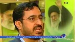 صدای مردم: چطور میشود با بیتوجهی مقامات ایران به اعتراضات مقابله کرد