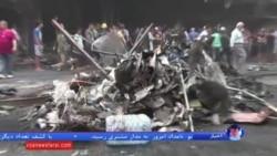 تعداد کشته های انفجارهای عراق به ۱۷۵ نفر رسید
