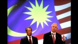 2015-07-28 美國之音視頻新聞:馬來西亞總理改組內閣