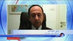 مئیر جاودانفر: بین ایران و اسرائیل تبادل نظرهایی درباره خلبان اسرائیلی شده است
