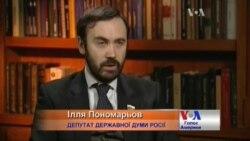Україну вважає ворогом Путін, а не Росія - депутат Думи Пономарьов
