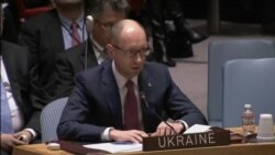 UN UKRAINE CNPK