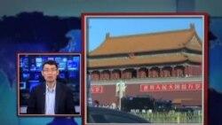 世界媒体看中国:改革与黑幕